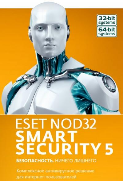 ESET NOD32  Smart Security 5.0.94.8