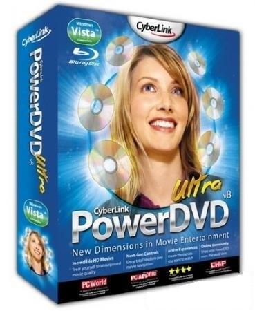 Powerdvd 8 - фото 4